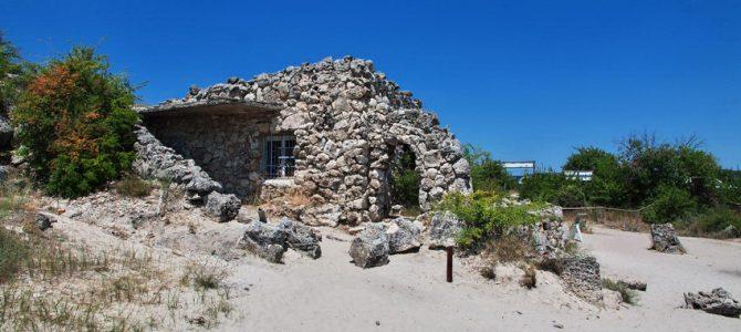 ללמוד היסטוריה בפארק היסטורי ליד וארנה, בולגריה